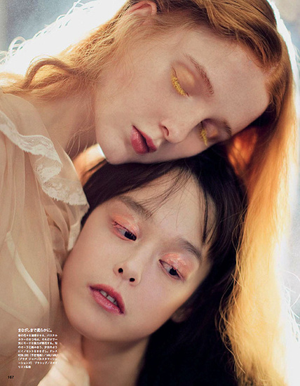 Vogue Japon. Photo: Alexandra Sophie - Makeup: Houda Remita pour D-mai Paris, école de maquillage
